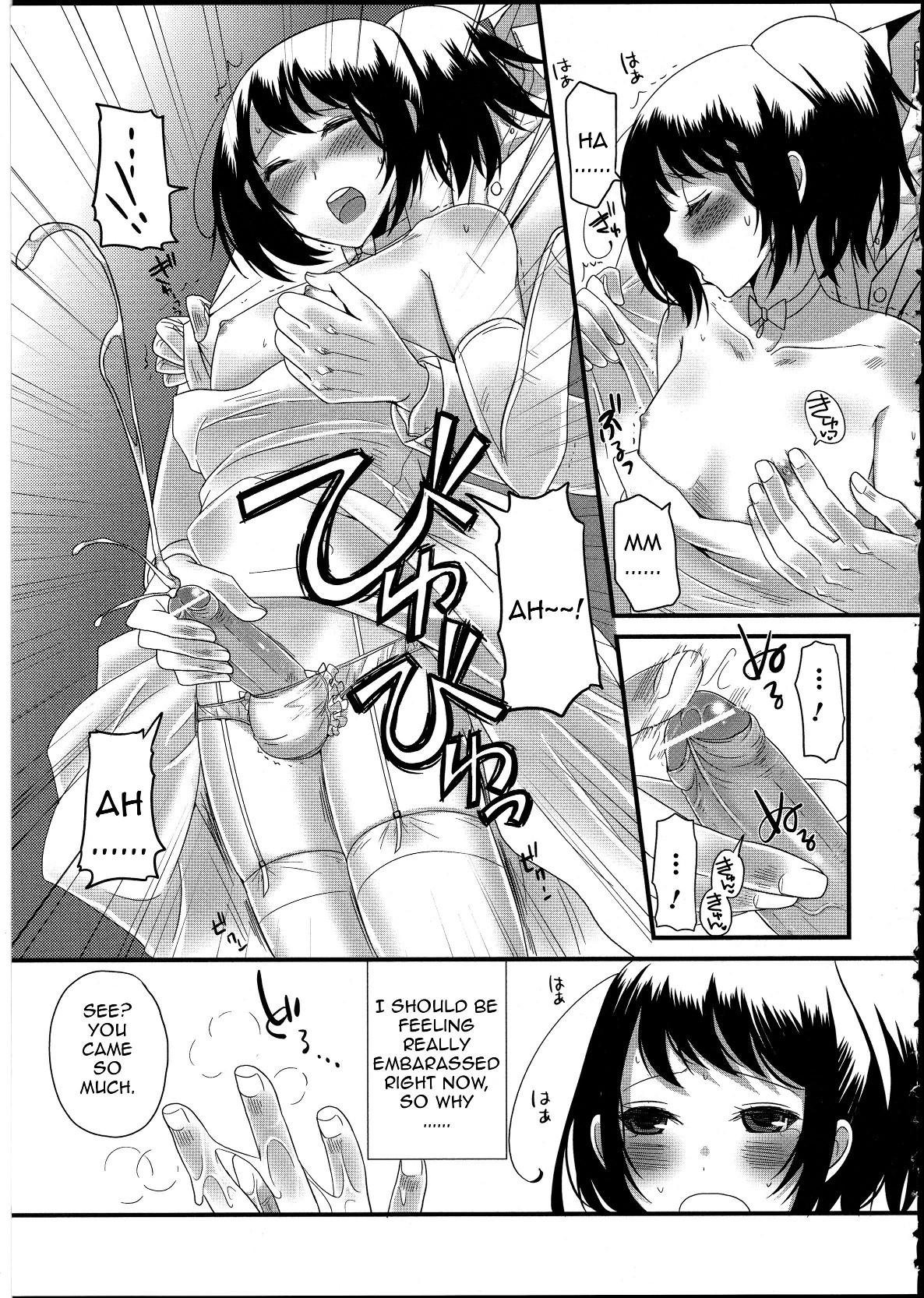 Kekkon wa Jinsei no?