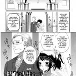 Para evitar el escandalo, el se viste de novia – Trap Hentai